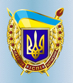 Нагорода ректора Коваленко О.Е.